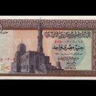 "Egypt Egipto Egitto Египет Ägypten One Pound ,1971 "" Ahmed Zendo "",P 44"