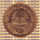"1968 Egypt Egipto Египет Ägypten Gold Coins "" The Holy Koran -Quran ""5 P, KM#416"