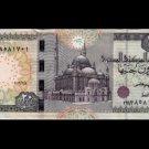 "EGYPT Egipto مصر Ägypten New Issue 20 Pounds,2016 "" Tarek Hassan Amer "",P 65"