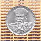 """1998 Egypt Egipto Египет Ägypten Silver Coin """"Muhammed Metwaly El-Shaarawy"""" ,5 P"""