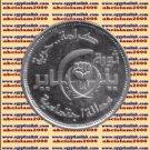 "2011 Egypt Egipto Египет Ägypten Silver Coins ""25th of January Revolution"" ,5 P"