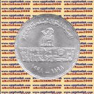 """1998 Egypt مصر Egipto Silver Coin""""The Chemistry Authority"""",#KM850,5 P"""