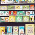 "Egypt, Ägypten, Egipto مصر ""MNH"" Every Stamp Issued in Egypt in 1979"