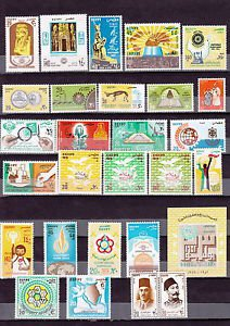 """Egypt, �gypten, Egipto �صر """"MNH"""" Every Stamp Issued in Egypt in 1979"""