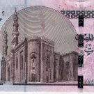 "Egypt Egipto Египет Ägypten New Issue 10 Pound, 2015 "" Tarek Hassan Amer "", P64"