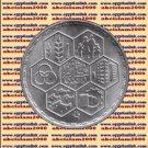 """1984 Egypt Egipto مصر Египет Ägypten Silver Coins """" Cooperatives"""" ,5 P ,#KM567"""