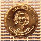 "2010 Egypt Egipto Mısır Египет Ägypten Gold Coins ""1st Lady Suzanne Mubarak"",1 P"