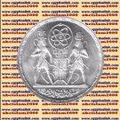 """1986 Egypt Egipto Египет Ägypten Silver Coins """" Atomic Energy organization """",5 P"""