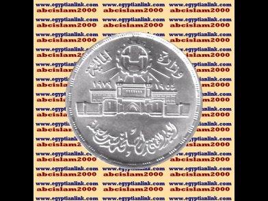"1979 Egypt Egipto �صر �gypten Silver Coins "" The Mint House "",1 P, #KM488"