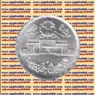 "1979 Egypt Egipto مصر Ägypten Silver Coins "" The Mint House "",1 P, #KM488"