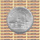 "1982 Egypt Egipto الجامع الأزهر Silver Coins ""Milinary of Al-Azhar Mosque"" ,1 P"