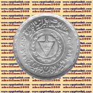 "Egypt Egipto مصر  Ägypten Silver Coins"" Urban Communities Authority "",5 P,#KM697"
