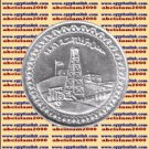 """1986 Egypt Egipto Египет مصر Silver Coins """"First oil discovery in Egypt """"5 P"""