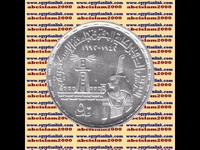 """1992 Egypt Egipto �гипе� �gypten Silver Coin""""Faculty of Law,(Alexandria Uni)""""5 P"""