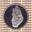 1994 Egypt silver 5 Pound Proof coin Ägypten Silbermünzen, King Akhenaton,#KM799