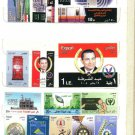 """Egypt,Ägypten, Egipto مصر  """"MNH"""" Every Stamp Issued in Egypt in 2005"""