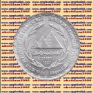 """1997 Egypt مصر Egipto Silver Coin""""World Parliamentary Conference"""",5 P"""