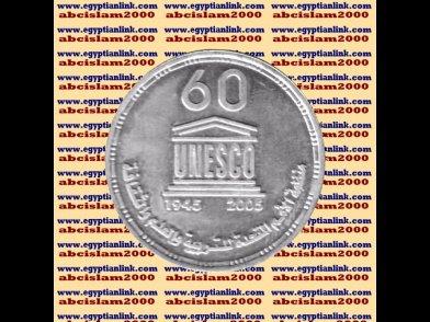 "2006 Egypt�صر  Egipto Mısır Silver Coins ""The UNESCO "" ,1 P,KM#978"