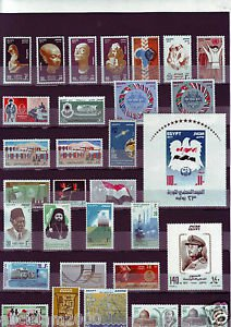 """Egypt, �gypten, Egipto �صر """"MNH"""" Every Stamp Issued in Egypt in 1977"""
