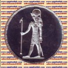 1994 Egypt silver 5 Pound Proof coin Ägypten Silbermünzen,Ra(The Sun God),#KM801