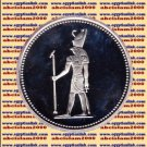 1994 Egypt silver 5 Pound Proof coin Ägypten Silbermünzen ,Horus(God of the Sky)