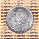 """1987 Egypt Egipto Ägypten Silver Coin""""Museum of Egyptian Parliamentary Life""""5 P"""