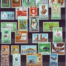 """Egypt, Ägypten, Egipto مصر """"MNH"""" Every Stamp Issued in Egypt in Year 1978"""