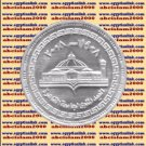 "2008 Egypt Egipto Egitto Mısır مصر Silver Coin ""Cairo University"",5 P"