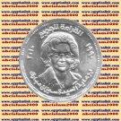 "2010 Egypt مصر  Египет Ägypten Silver Coins "" First Lady Susan Mubarak "" , 1 P"