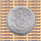 "1986 Egypt Egipto Египет Ägypten Silver Coins ""The Ministry of Health""5 P,KM#594"