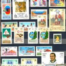 "Egypt, Ägypten, Egipto مصر ""MNH"" Every Stamp Issued in Egypt in 1999"
