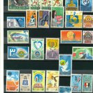 """Egypt, Ägypten, Egipto مصر""""MNH"""" Every Stamp Issued in Egypt in Year 1985"""