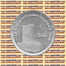 "2010 Egypt Egipto Mısır مصر Ägypten Silver Coins "" Egyptian Television"" 1 P"