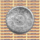 "Egypt Egipto مصر  Ägypten Silver Coins"" Alexandria Sporting Club "",5 P, #KM698"