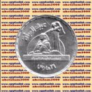 "2001 Egypt Egipto Египет Ägypten Silver Coin""National Women's Council""#KM930,1 P"