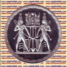 1993 Egypt silver 5 Pound Proof coin Ägypten Silbermünzen, Symbol of unification