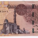 "Egypt Egipto Египет Ägypten New Issue 1 Pound,2016 "" Tarek Hassan Amer "" , P 50"