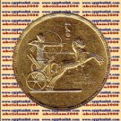 "1957 Egypt Egipto Египет Египет Ägypten Gold Coins "" Egyptian National Day "",1 P"