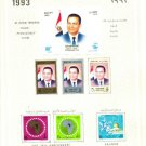"""Egypt, Ägypten, Egipto مصر """"MNH"""" Every Stamp Issued in Egypt in Year 1993"""