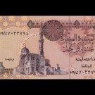 """Egypt Egito Egipto 1 Pound,2007 """" Farouk A.El Okda """" , P 50"""