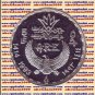 1993 Egypt silver 5 Pound Proof coin �gypten Silbermünzen, Selket (god of magic)