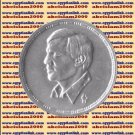 "1995 Egypt Egipto مصر Silver Coins "" Abdul Halim Hafiz "" KM#841,5 P"