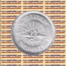 "1979 Egypt Egipto Египет Ägypten Silver Coins ""The Prophet Mohamad Migration""1 P"