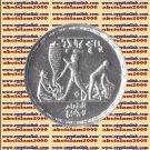 """1995 Egypt Egipto Египет Ägypten Silver Coins """" F.A.O Golden Jubilee"""",1 P,KM#769"""