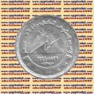 """1996 Egypt Egipto Египет مصر Silver Coins """"Electricity in Egypt """",KM#844,1 P"""