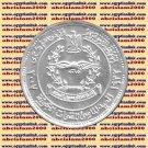 "2007 Egypt Egipto Mısır مصر  Ägypten Silver Coins "" The Air Forces "", 5 Pound"