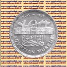 "2002 Egypt مصر Egipto Silver Coins "" The Egyptian Museum"",#KM906 ,5 P"