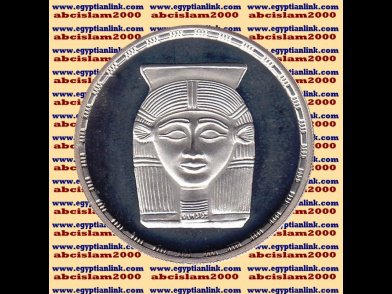 1993 Egypt silver 5 Pound Proof coin �gypten Silbermünzen, God Hatour , #KM744