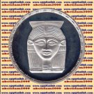 1993 Egypt silver 5 Pound Proof coin Ägypten Silbermünzen, God Hatour , #KM744