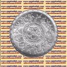 """1990 Egypt Egipto Египет Ägypten Silver Coin """"Alexandria Sporting Club""""5P,#KM698"""